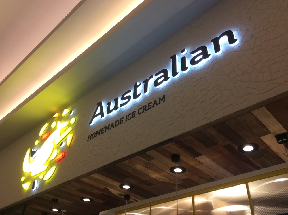 Australian Ice Brussel Woluwe Shopping